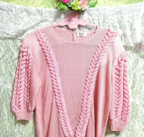 ピンク三つ編み装飾ニットセーター Pink braid decorative knit sweater_画像3