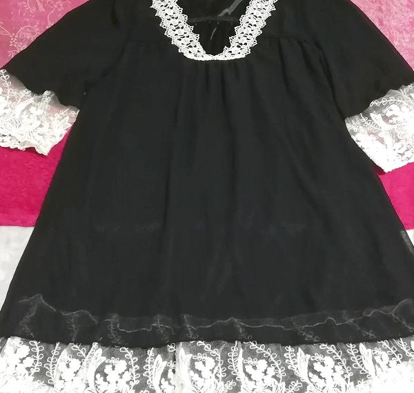 黒ブラックシフォン白レース長袖チュニックトップス Black chiffon white lace long sleeve tunic tops_画像2