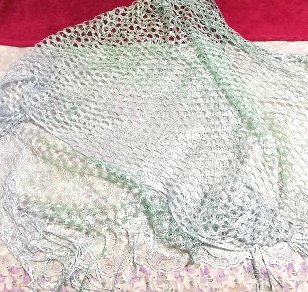 エメラルド青と緑グラデーション編み大判フリンジストール Emerald blue and green gradient color knit fringe stole_画像1