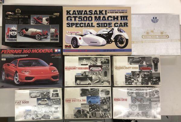 【自動車】PHANTOM ベンツSSK フェラーリ360MODENA 他 プラモデル レジン ガレキ 9点セット まとめて販売