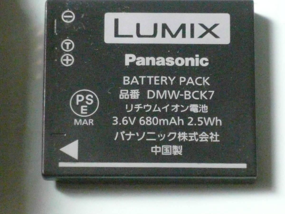 【格安】パナソニック LUMIX用 充電器DE-A91、電池DMW-BCK7 42_画像3