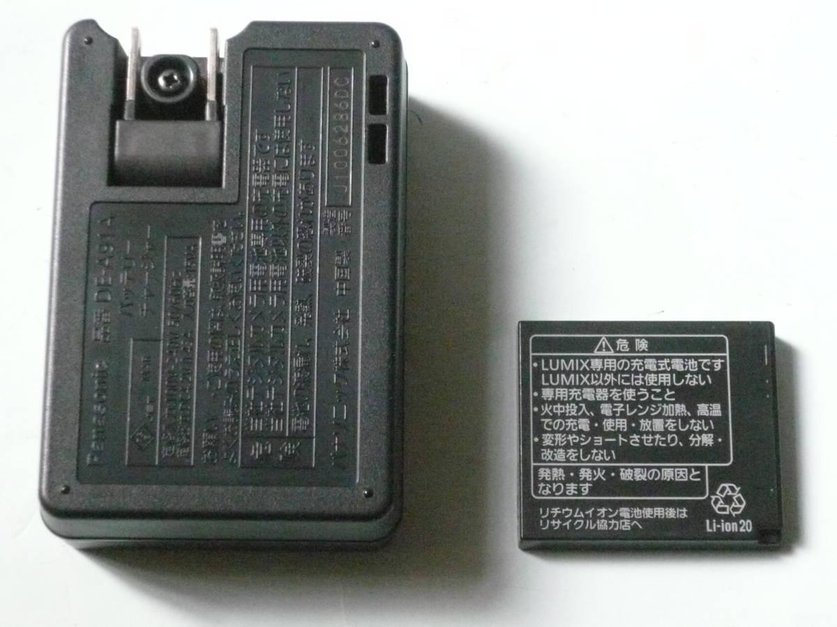 【格安】パナソニック LUMIX用 充電器DE-A91、電池DMW-BCK7 42_画像4