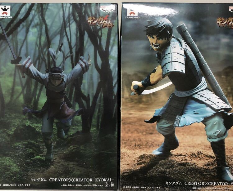 キングダム CREATORxCREATOR-SHIN-KYOKAI-信 羌かい フィギュア2種セット しん きょうかい 一度開封しましたが中身新品同様です。
