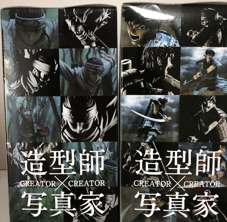 キングダム CREATORxCREATOR-SHIN-KYOKAI-信 羌かい フィギュア2種セット しん きょうかい 一度開封しましたが中身新品同様です。_画像4