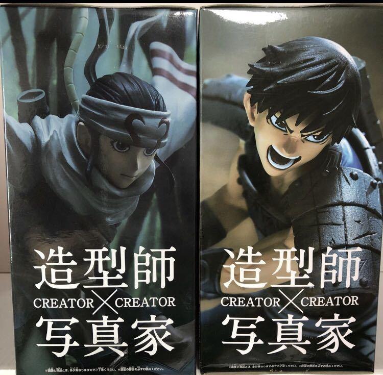 キングダム CREATORxCREATOR-SHIN-KYOKAI-信 羌かい フィギュア2種セット しん きょうかい 一度開封しましたが中身新品同様です。_画像2