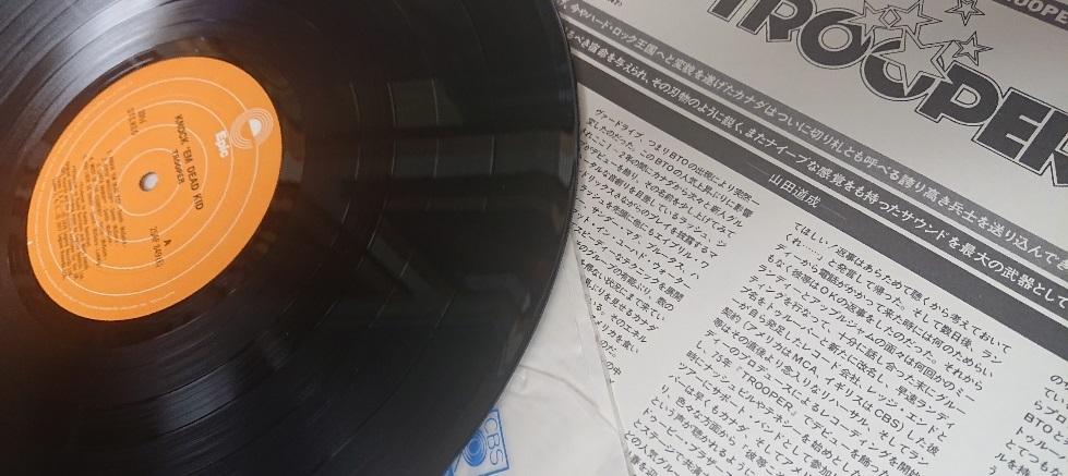 ☆TROOPER/KNOCK'EM DEAD KID'1977国内盤 EPIC_画像3