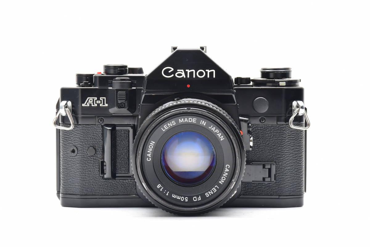 AM1017 ◆ Canon キヤノン A-1 + New FD 50mm F1.8 MF一眼レフ 標準レンズ FDマウント