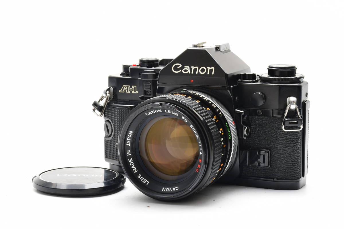 AA90 ◆ Canon キヤノン A-1 + FD 50mm F1.4 S.S.C MF一眼レフカメラ 標準レンズ FDマウント