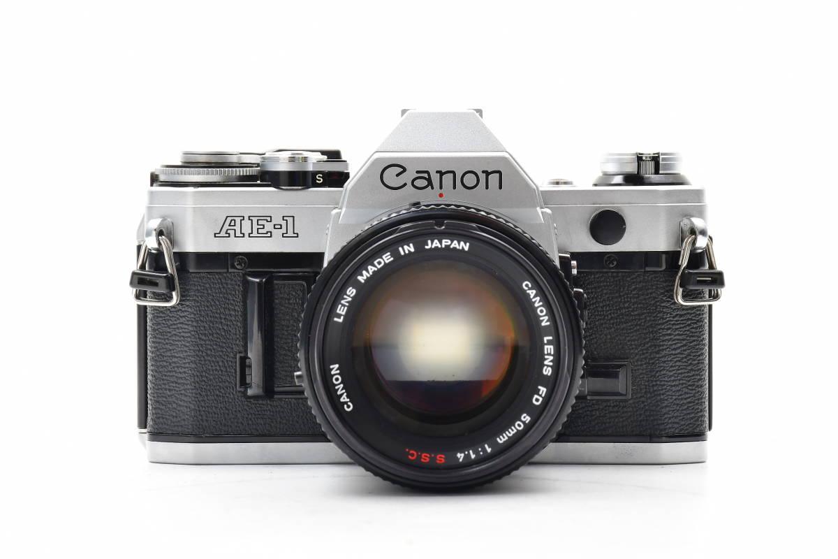 AA116 ◆ Canon キヤノン AE-1 + FD 50mm F1.4 S.S.C MF一眼レフカメラ 標準レンズ FDマウント