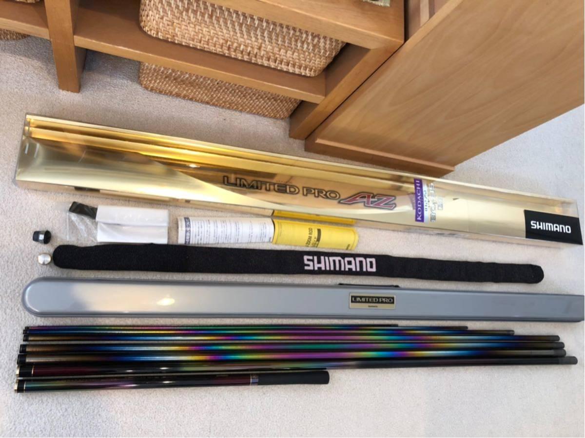 シマノ リミテッドプロ AZ KODACHI 80-85 H2.75 美品 売り切り!!_画像3
