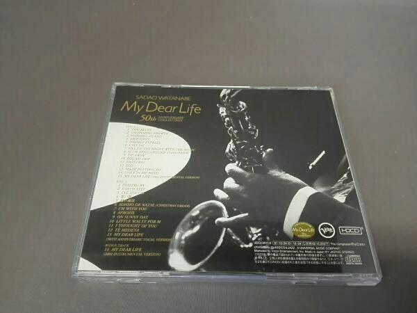 渡辺貞夫 CD マイ・ディア・ライフ 50thアニヴァーサリー・コレクション_画像5