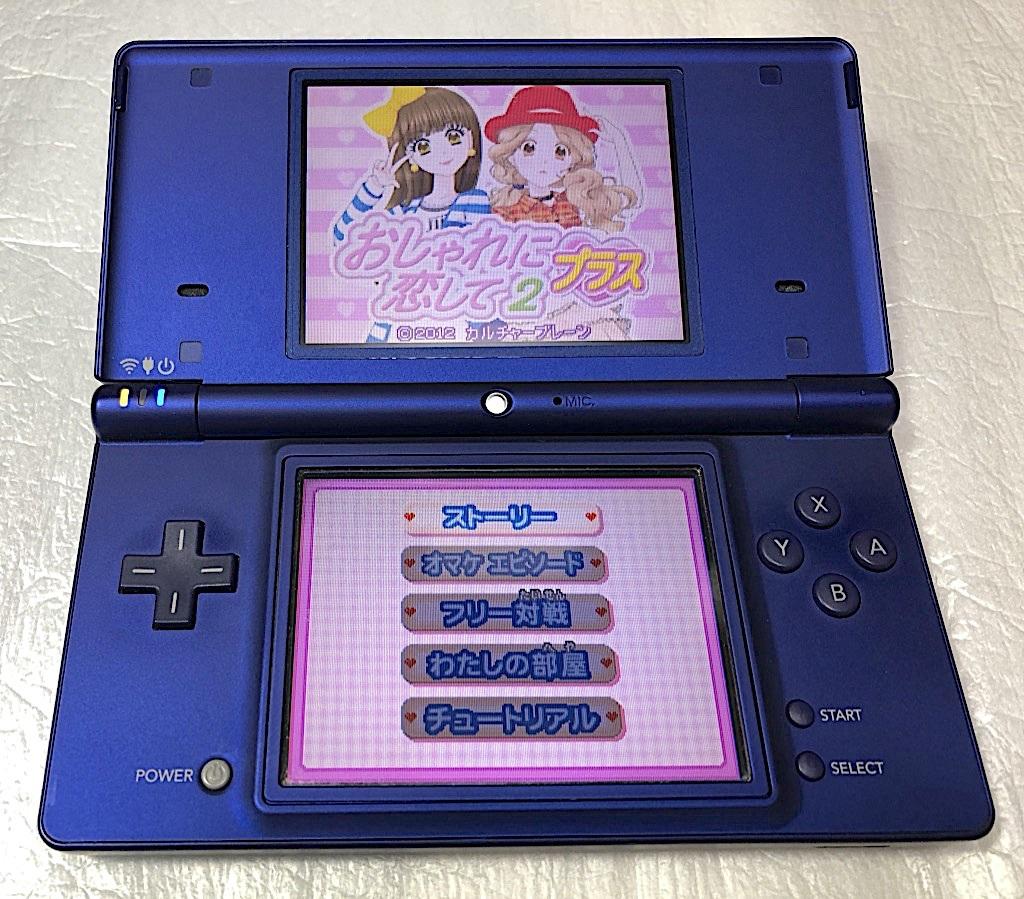 任天堂★ DS i &ソフト5つセット _画像8