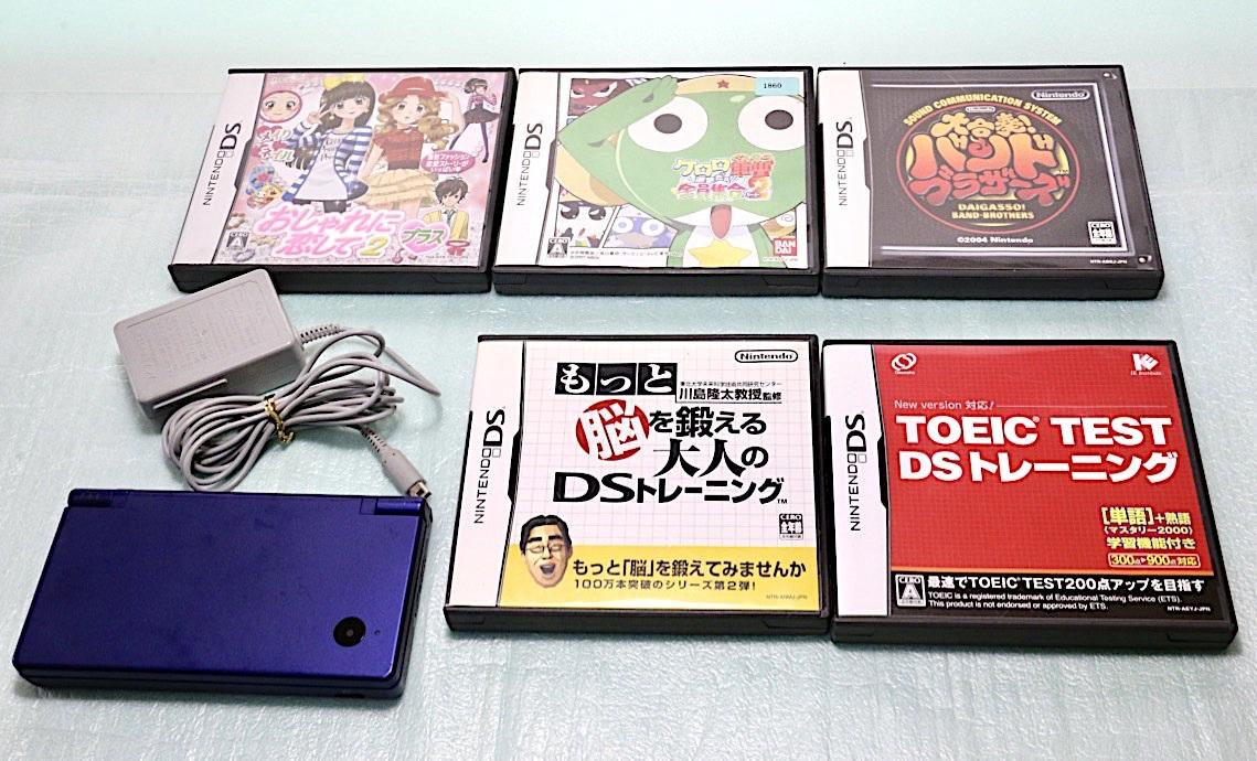 任天堂★ DS i &ソフト5つセット _ここに写っているものが全てです。