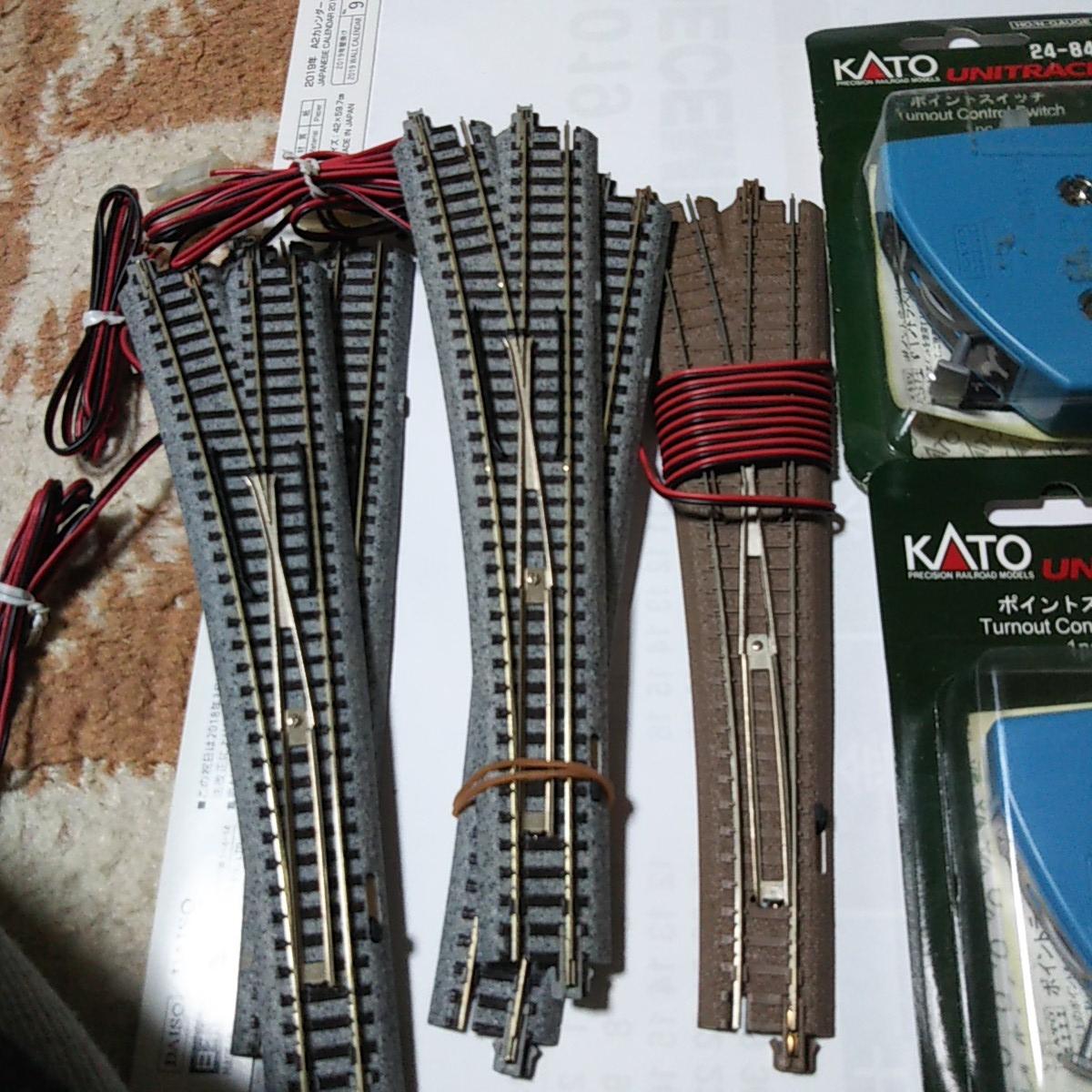 katoのポイント6番左とポイントスイッチセット_画像2