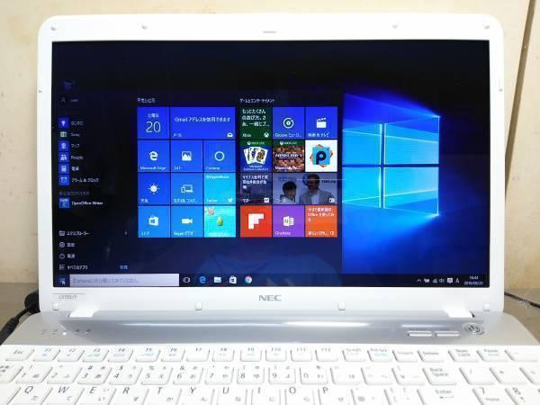 【E20】★超速 Core i7 搭載★メモリ6GB★LS350/F スノーホワイト/Windows 10 Home 搭載/美品!