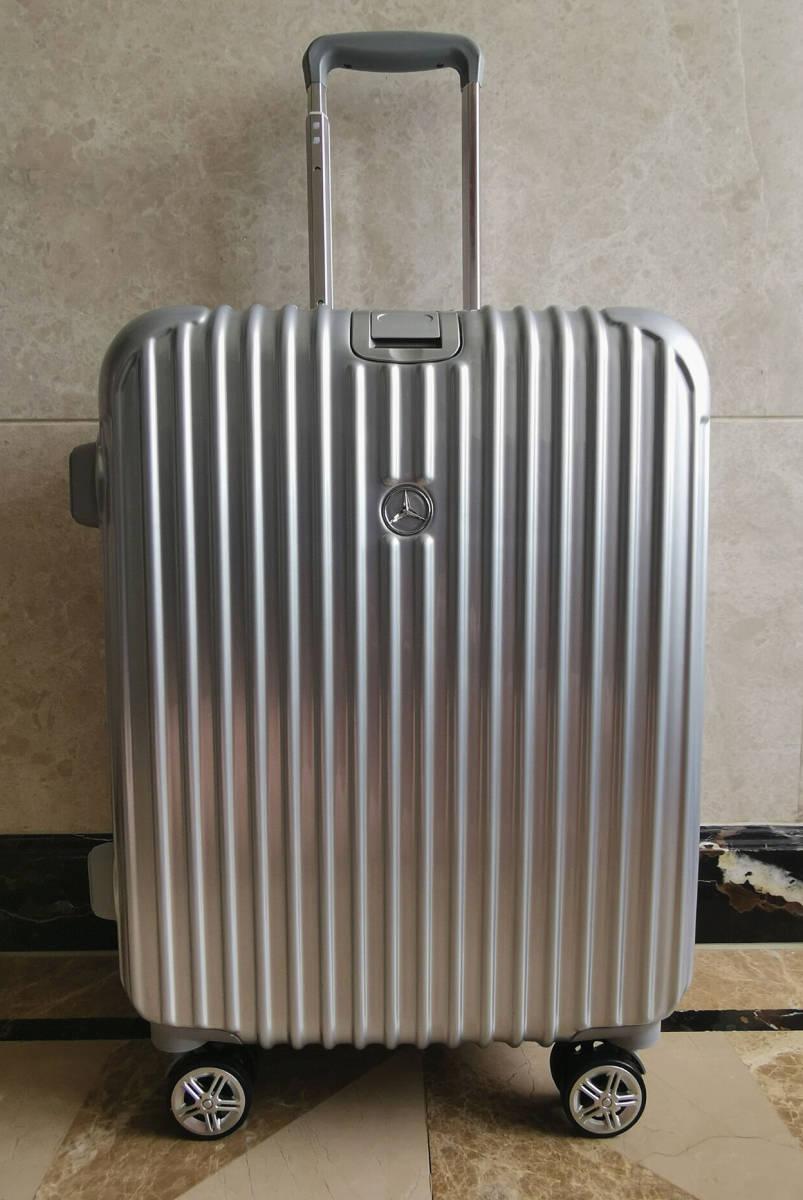 高級※メルセデス・ベンツ/Mercedes-Benz アルミフレーム・軽量/静音・オリジナル・スーツケース・キャリーケース・銀/45L