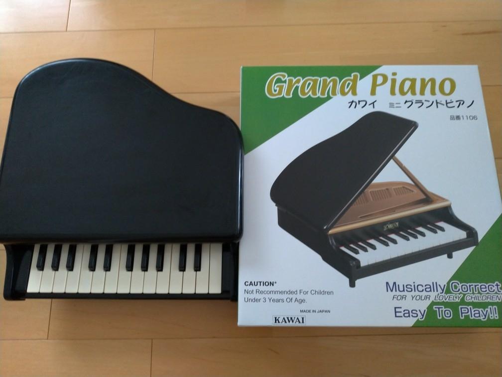 【中古】KAWAI カワイ ミニグランドピアノ  (黒)