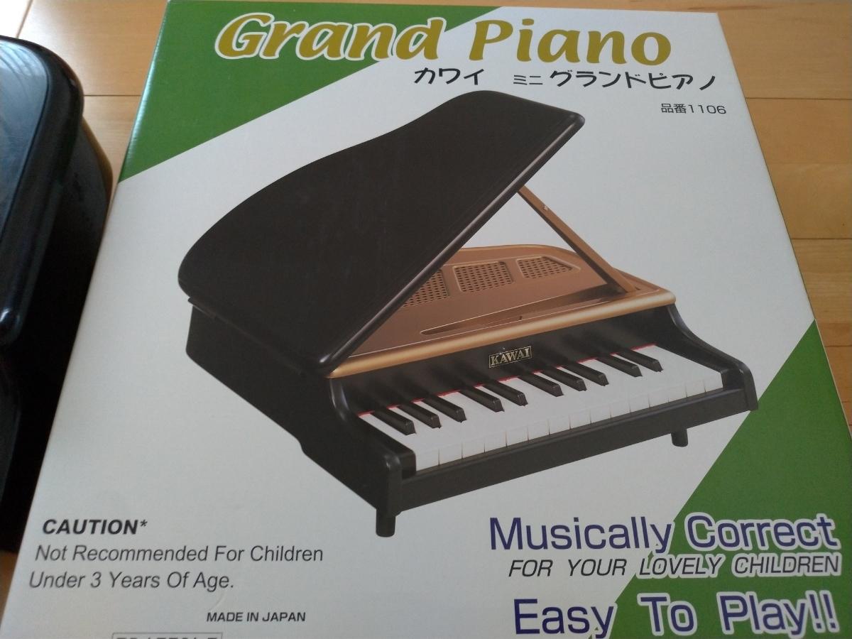 【中古】KAWAI カワイ ミニグランドピアノ  (黒)_画像3