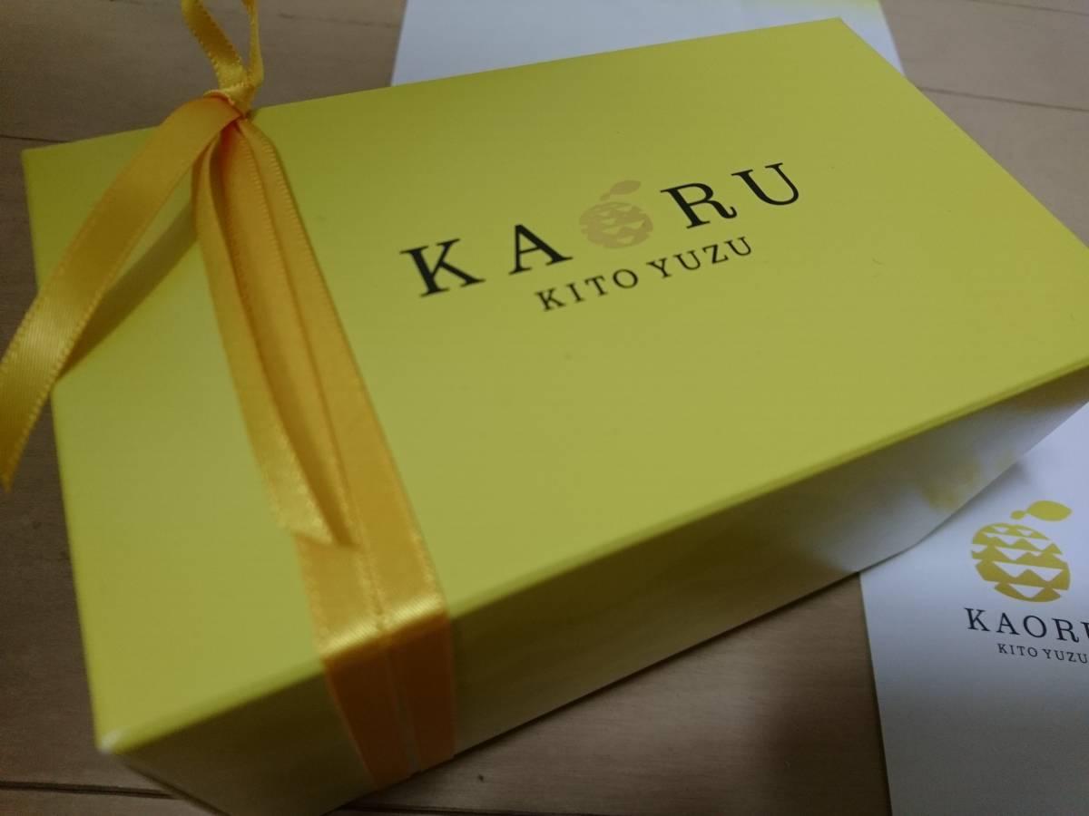 新品未開封!「KAORU KITO YUZUお菓子6点詰め合わせセット」切手金券可