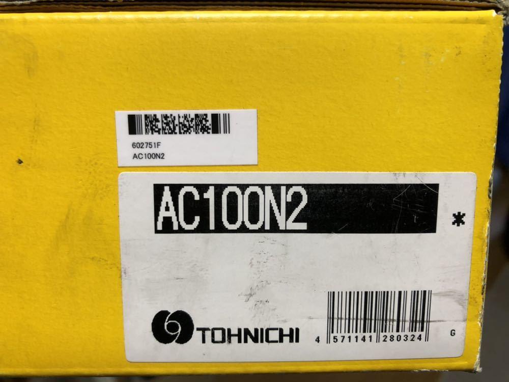 TOHNICHI 東日 エアートルクレンチ AC100N2_画像5