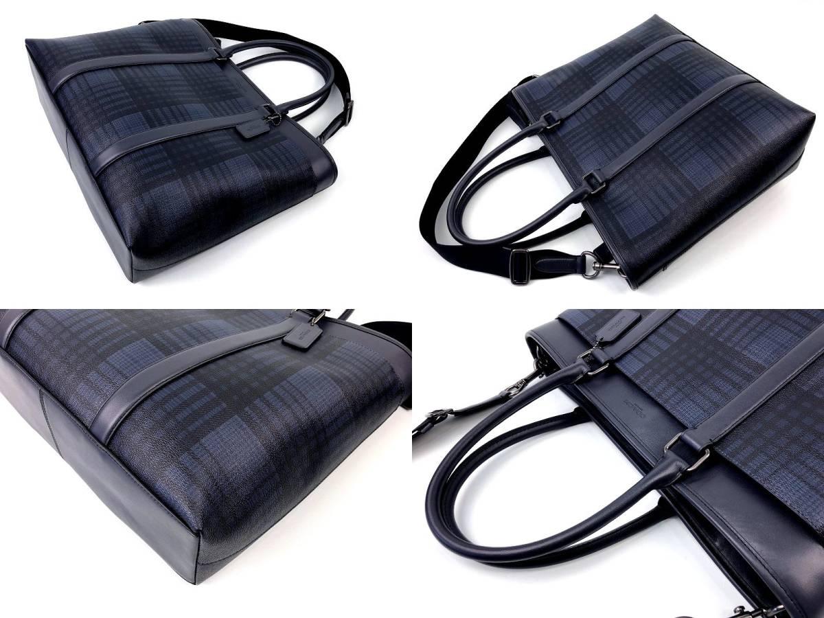 現行モデル☆COACH コーチ メンズ ツイル プラッド チェック レザー ビジネス 2way トート バッグ ◆新品◆_画像4