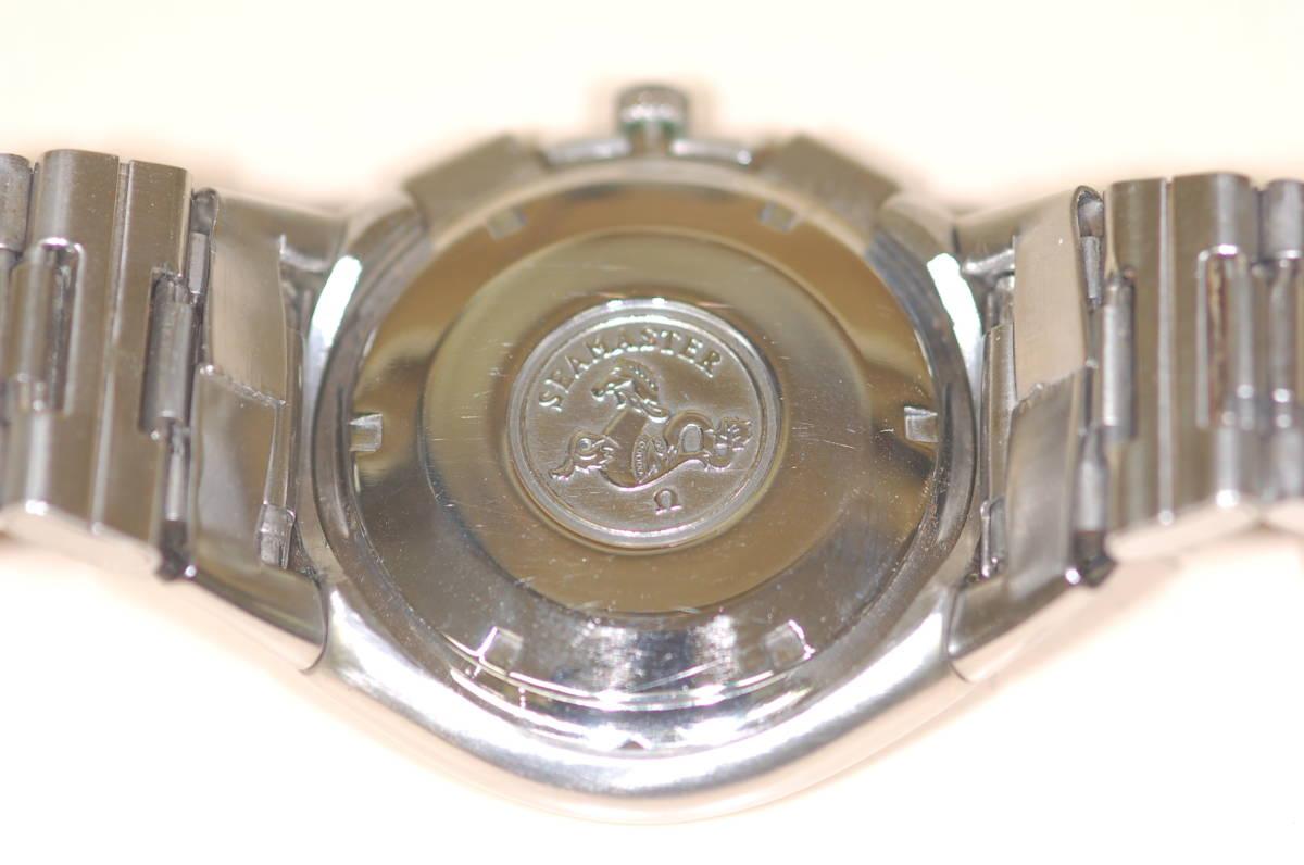 ●値下げ オメガ Speedsonic スピードソニック 音叉時計 スピードマスター_画像4