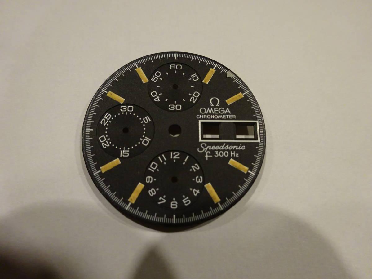 ●値下げ オメガ Speedsonic スピードソニック 音叉時計 スピードマスター_画像5