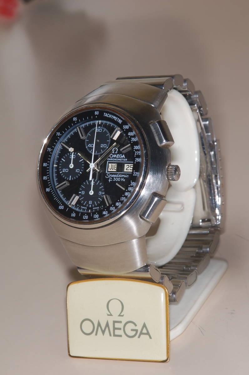 ●値下げ オメガ Speedsonic スピードソニック 音叉時計 スピードマスター