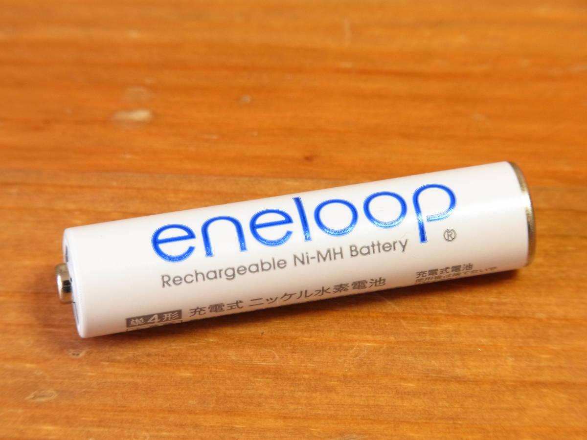 限定 美品 まとめ出品 【SANYO 三洋】 eneloop エネループ 単3形充電池 王冠 10本セット プラレール サイクルライト ヘッドライト 時計 ②_画像5