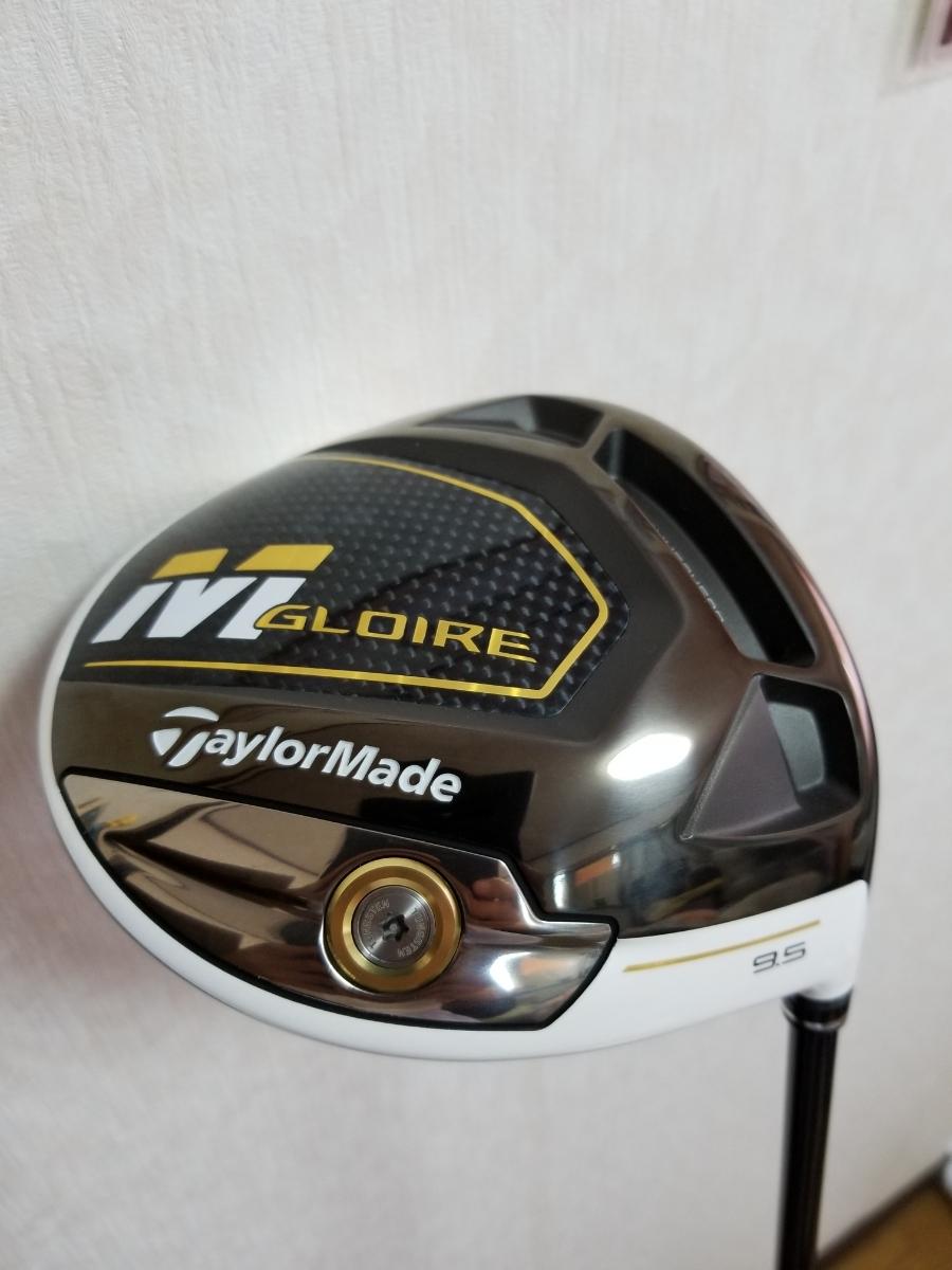 【新品・未使用】テーラーメイド(TaylorMade Golf) M GLOIREドライバー / エムグローレドライバー/Speeder EVOLUTION(SR)カスタム_画像2