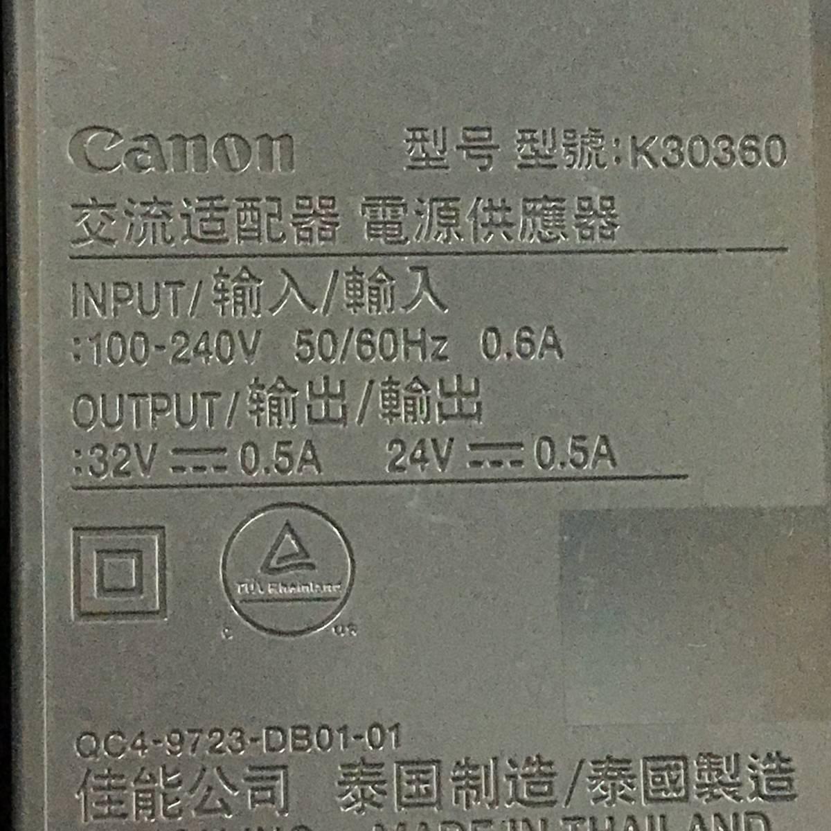 Canon キャノン PIXUS ピクサス インクジェット プリンタ MG7530 オレンジ テスト用紙付 動作確認済_画像5