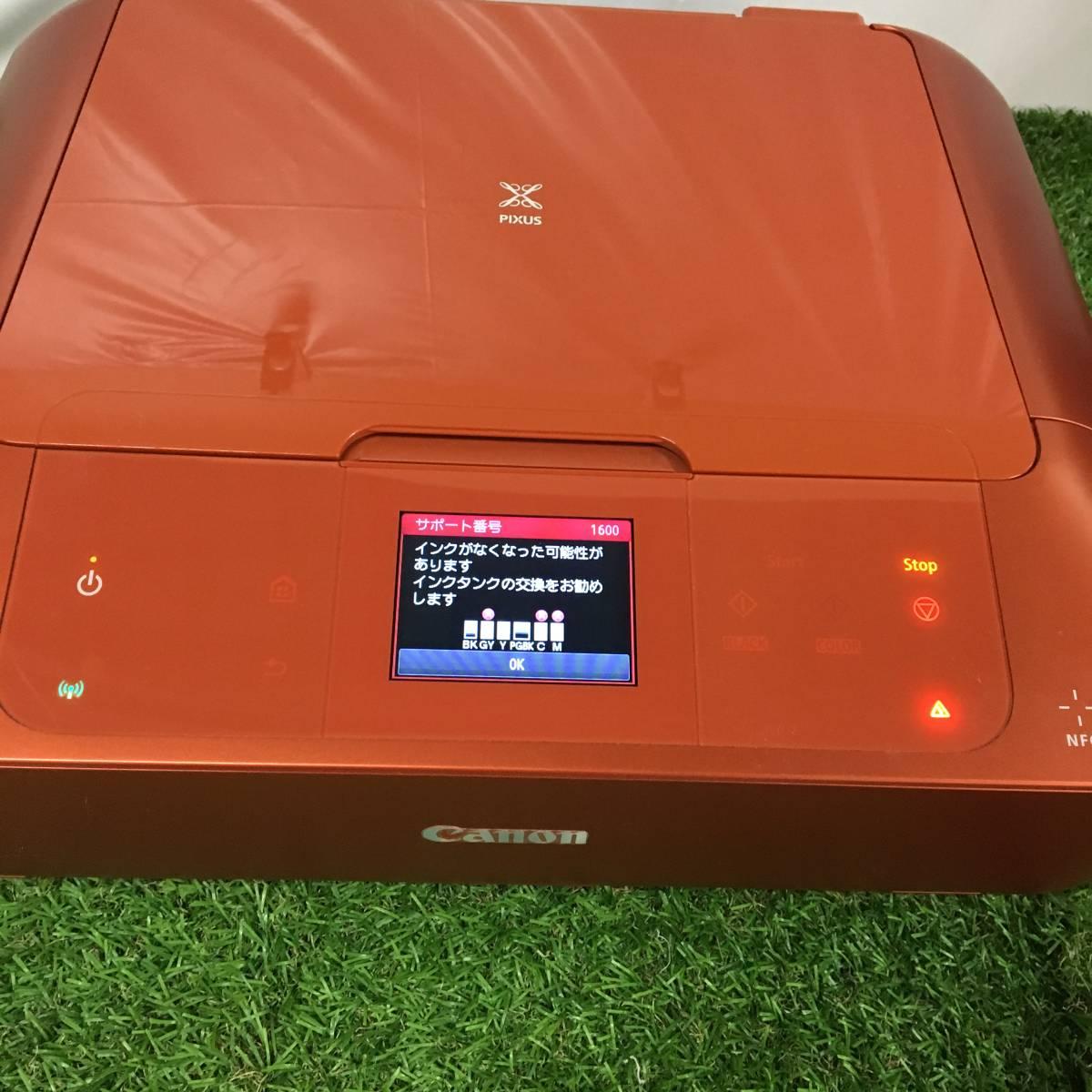 Canon キャノン PIXUS ピクサス インクジェット プリンタ MG7530 オレンジ テスト用紙付 動作確認済_画像3