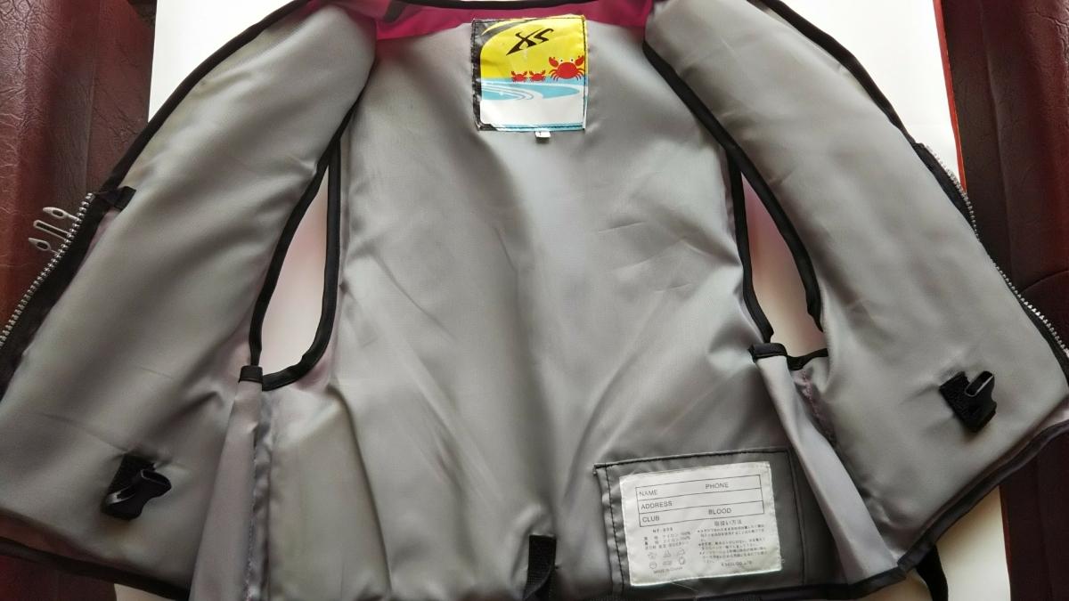 ライフジャケット♪釣り♪アウトドア♪マリンスポーツ♪カヌー♪カヤック♪シーカヤック♪救命胴衣♪同梱可能♪_画像7