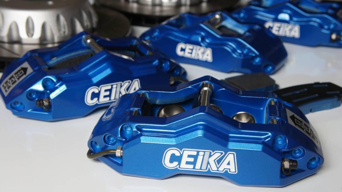 CEIKA ブレーキキット スバル SUBARU XV R2 DEX SVX R1 S4 ブレーキセット ボルトオン カスタム パーツ 新品 キャリパーセット セイカ_画像3