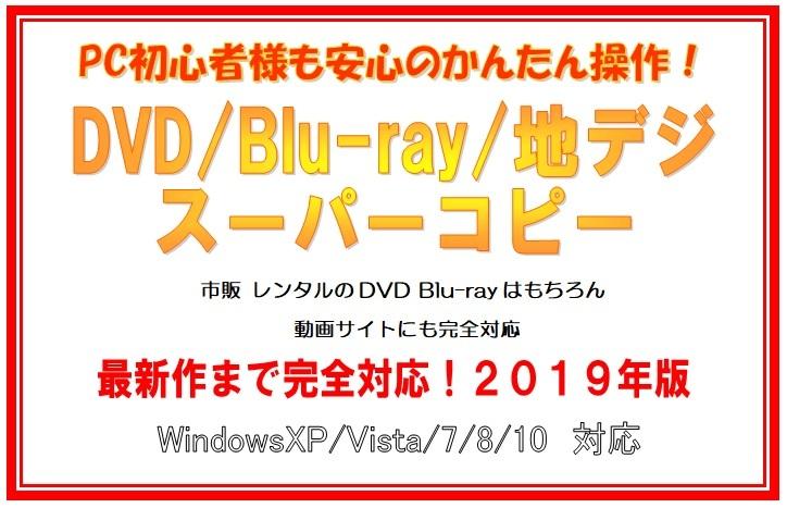 送 料 無 料 !'【 ガ ー ド 付 き D V D & Blu - ray 対 応 可 ツ ー ル ! 】 カーオーディオ使用可!,_画像2