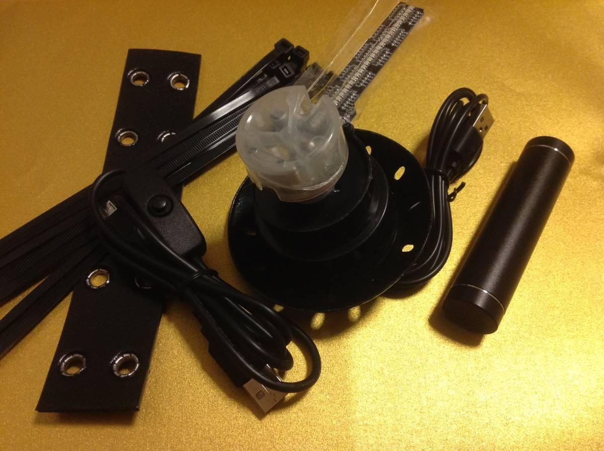 魔法陣を機械的に発現させる魔導装置 作製キット アベンジャーズ ドクターストレンジ コスプレ Bluetooth バーサライタ_画像6