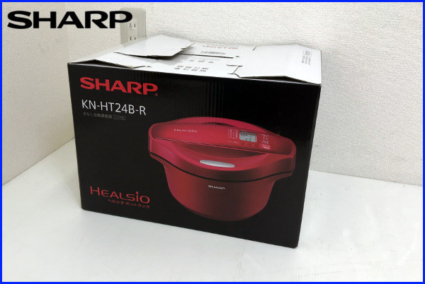 【新品未使用開封済】SHARP シャープ ヘルシオ ホットクック 水なし自動調理鍋【KN-HT24B-R】2.4L 大容量 レッド 2016年製