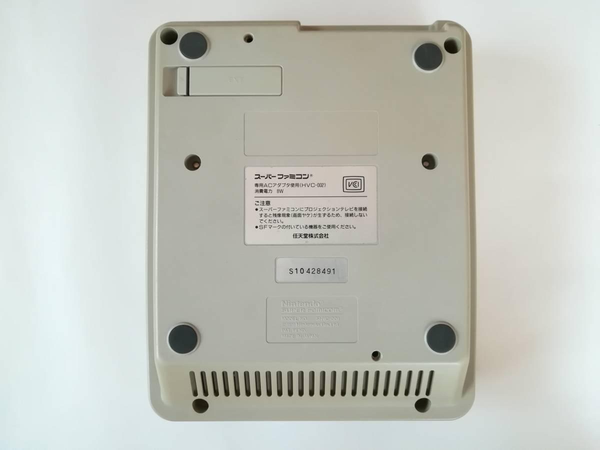 スーパーファミコン SFC コントローラー×2 ACアダプター AVケーブル ソフト2本付き ドラゴンクエストⅤ&Ⅵ すぐに遊べる!! 送料無料_画像7