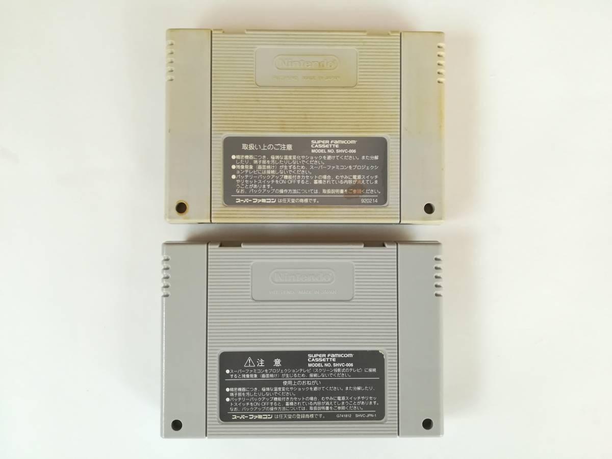 スーパーファミコン SFC コントローラー×2 ACアダプター AVケーブル ソフト2本付き ドラゴンクエストⅤ&Ⅵ すぐに遊べる!! 送料無料_画像9