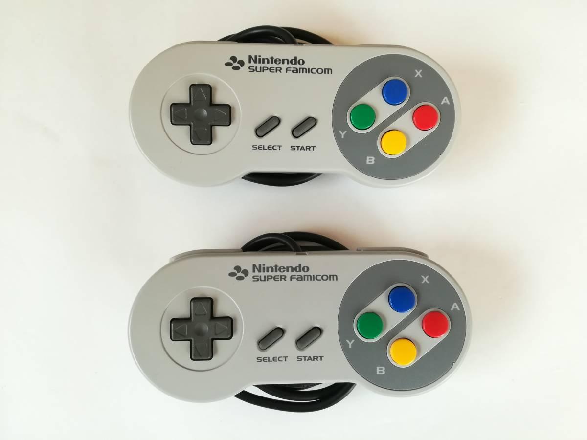 スーパーファミコン SFC コントローラー×2 ACアダプター AVケーブル ソフト2本付き ドラゴンクエストⅤ&Ⅵ すぐに遊べる!! 送料無料_画像4