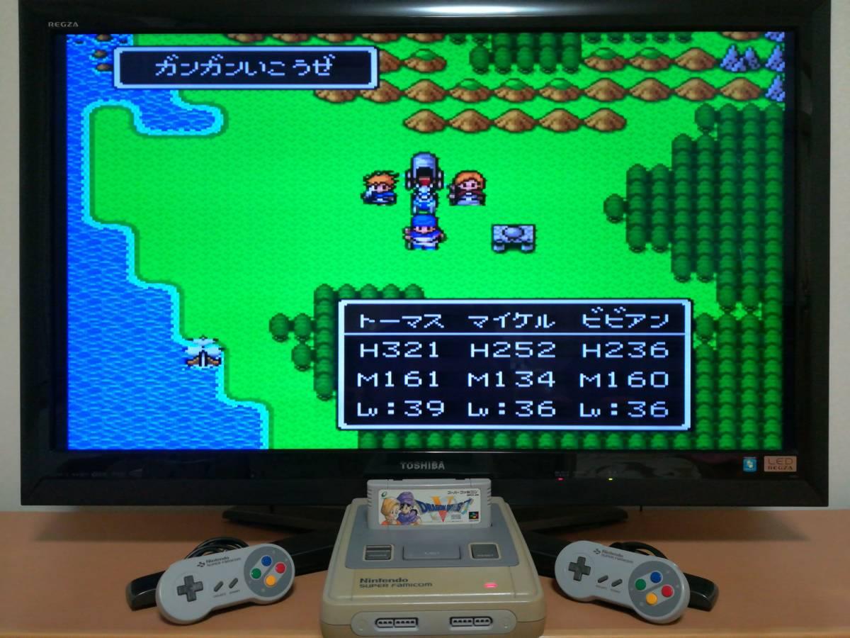 スーパーファミコン SFC コントローラー×2 ACアダプター AVケーブル ソフト2本付き ドラゴンクエストⅤ&Ⅵ すぐに遊べる!! 送料無料