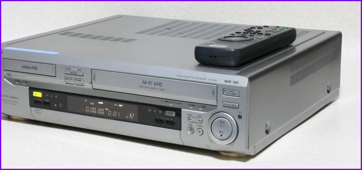SONY Hi8/VHS Wデッキ 【 WV-BW3 】 専リモCD版説保証付完動品_画像3