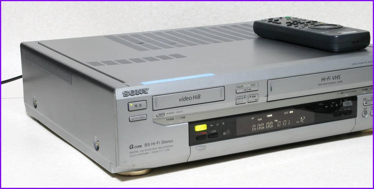 SONY Hi8/VHS Wデッキ 【 WV-BW3 】 専リモCD版説保証付完動品_画像4