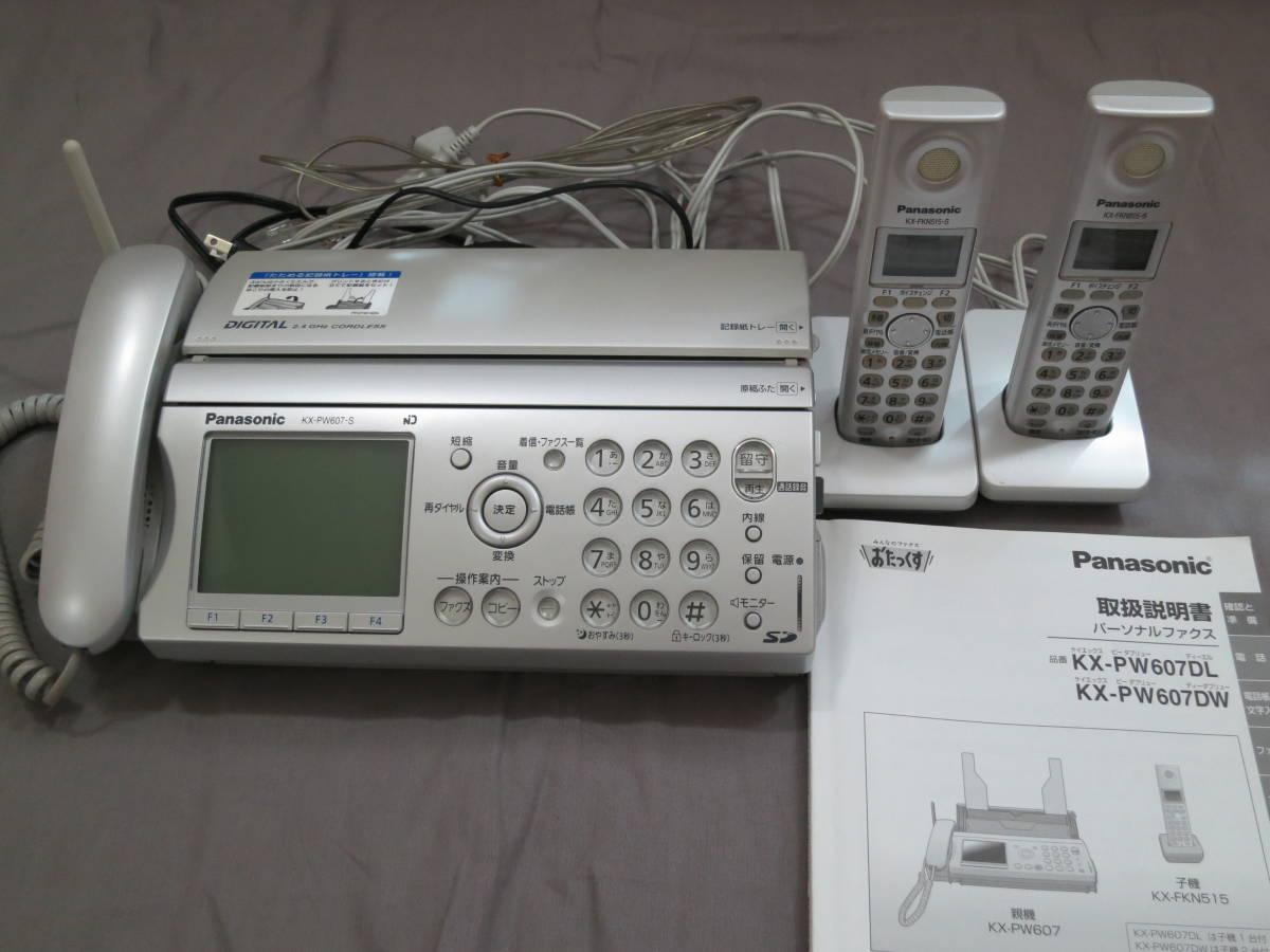 パナソニック パーソナルファックス おたっくす KX-PW607DW 子機2台付き_画像2
