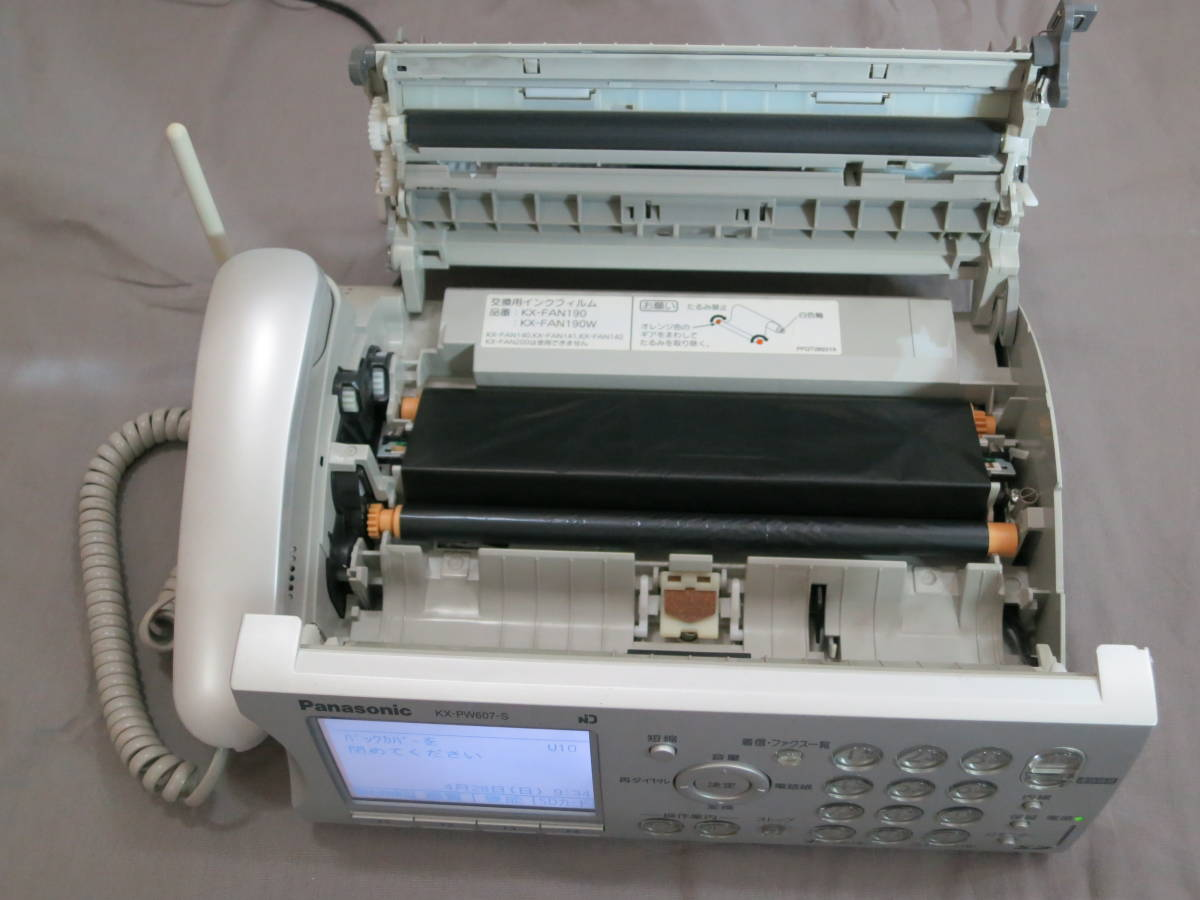 パナソニック パーソナルファックス おたっくす KX-PW607DW 子機2台付き_画像6