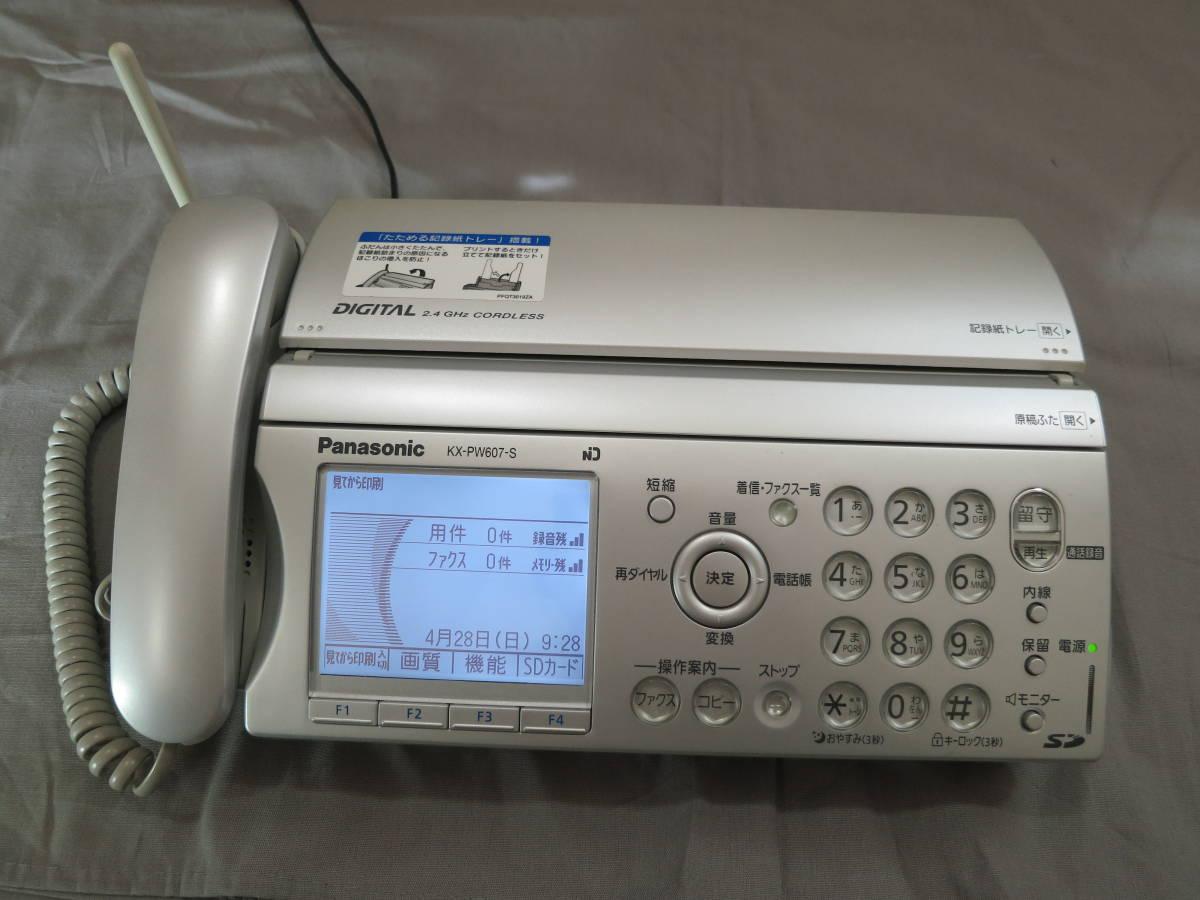 パナソニック パーソナルファックス おたっくす KX-PW607DW 子機2台付き
