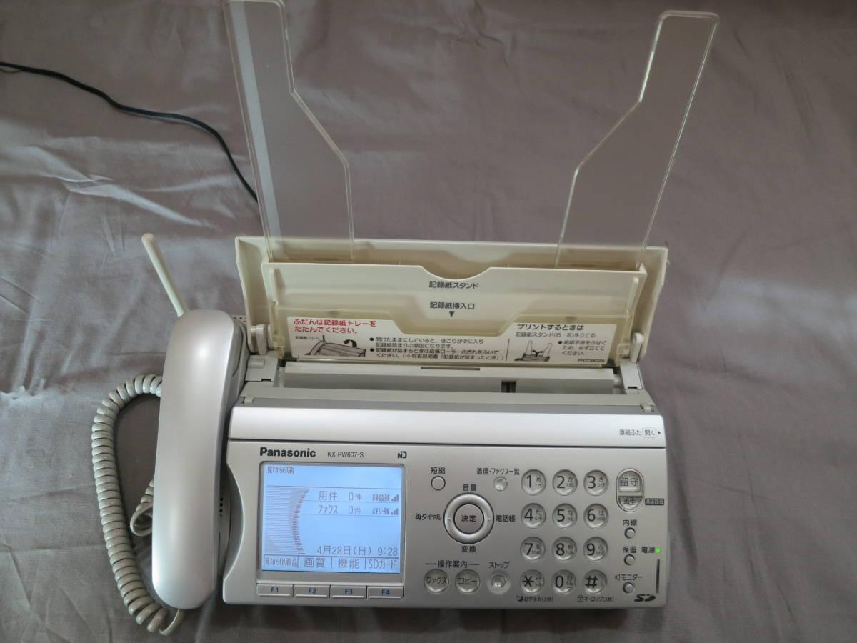 パナソニック パーソナルファックス おたっくす KX-PW607DW 子機2台付き_画像5