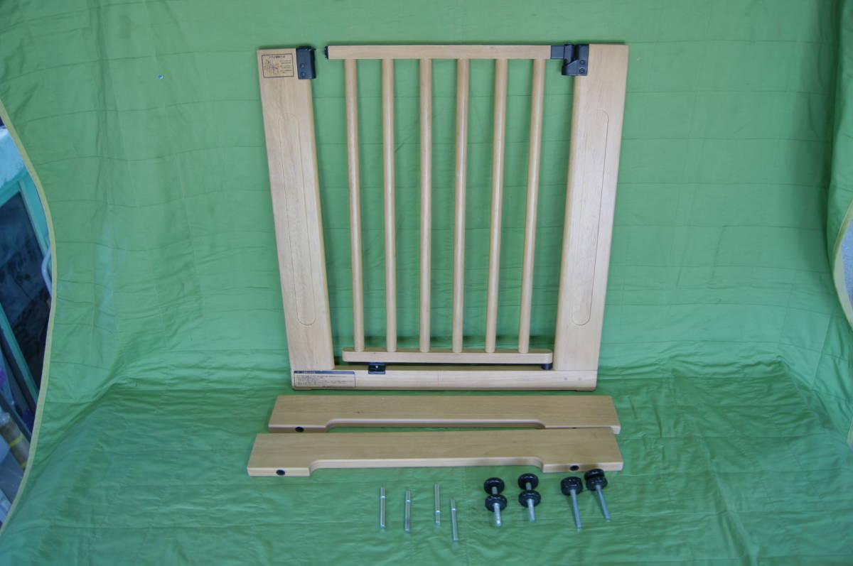 ベビーゲート 木製オートマチックゲイト・デラックス 中古 別売り拡張パネル2枚付属 天然木素材_画像5
