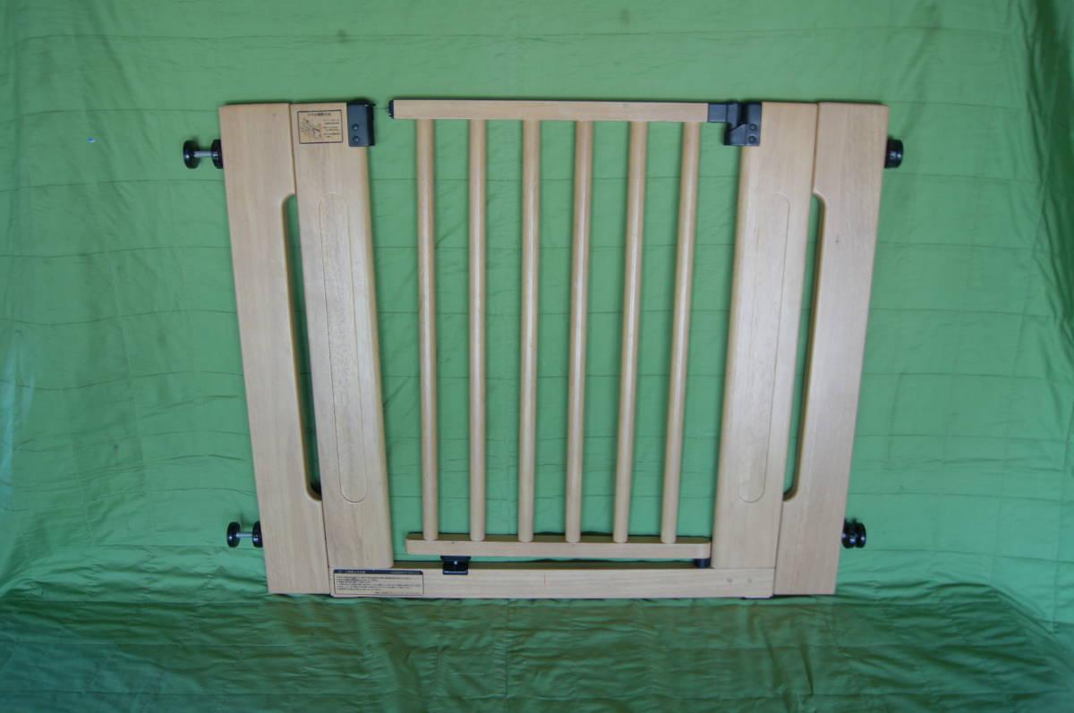 ベビーゲート 木製オートマチックゲイト・デラックス 中古 別売り拡張パネル2枚付属 天然木素材