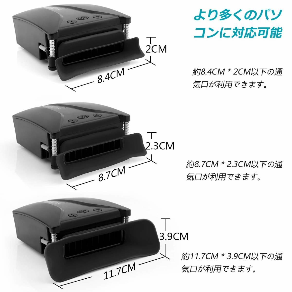 【未使用品】 OPOLAR LC06 吸引式ノートPC冷却ファン_画像3